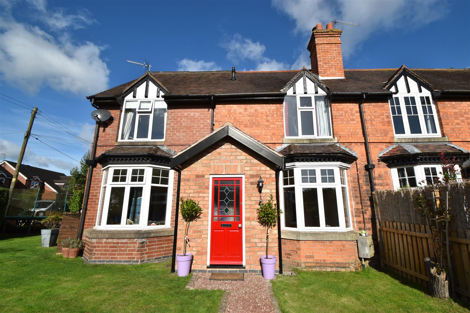 4 Bedrooms Semi Detached House for sale in O'keys Lane, Fernhill Heath, Worcester
